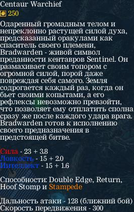 Биография Кентавра
